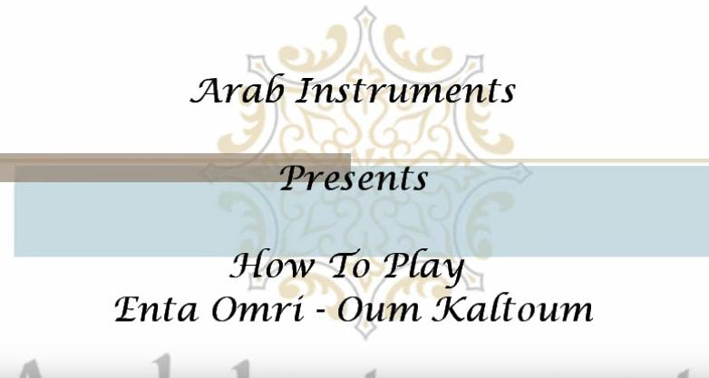 Learn To Play Inta Omry
